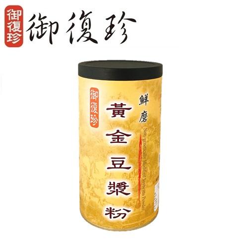 鮮磨黃金豆漿粉 1