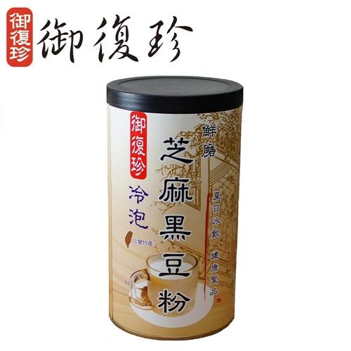 冷泡芝麻黑豆粉 1