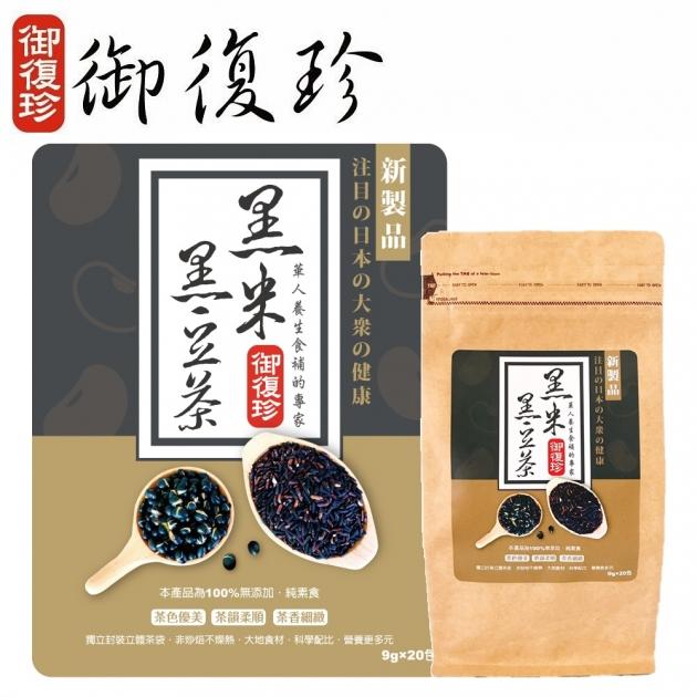 黑米黑豆茶 1