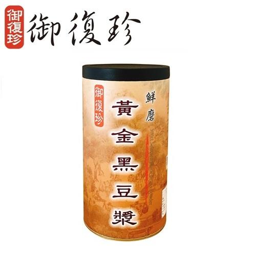 鮮磨黃金黑豆漿 1