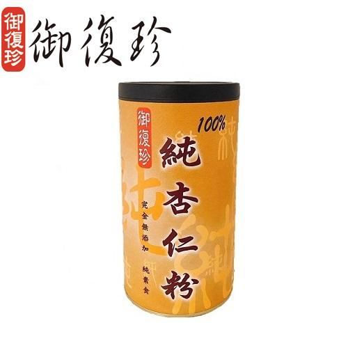 100%純杏仁粉 1
