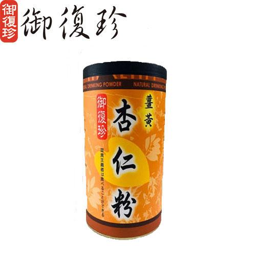 薑黃杏仁粉 1