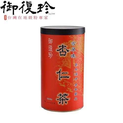 古早味杏仁茶 1