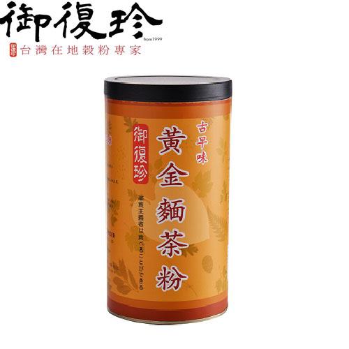 黃金麵茶粉 1