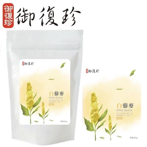「超級食物」100% 白藜麥 1