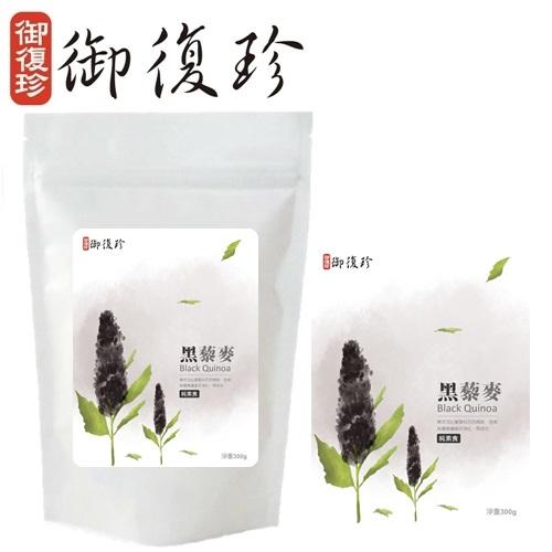 「超級食物」100% 黑藜麥 1