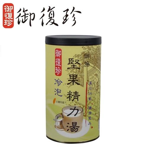冷泡堅果精力湯 1